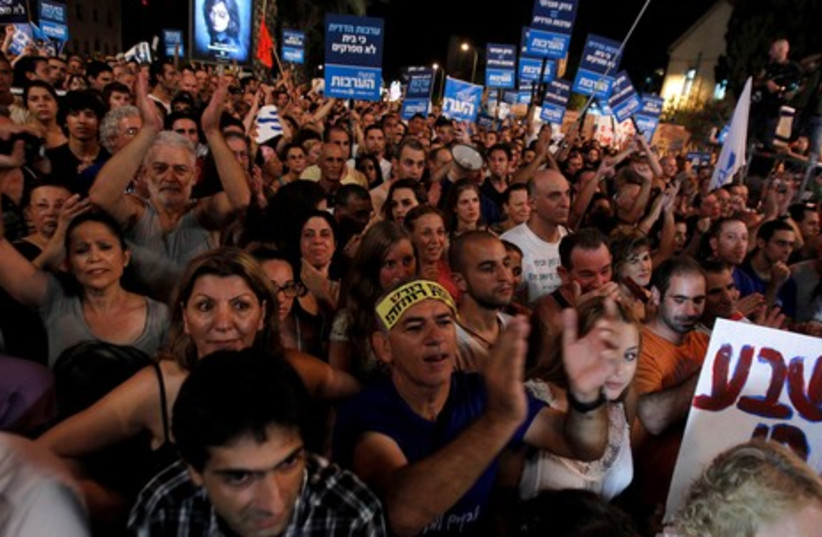 Rallies across Israel calling for social justice