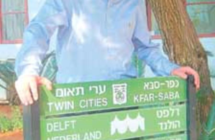 twin cities kfar saba 88 (photo credit: David Kaplan)