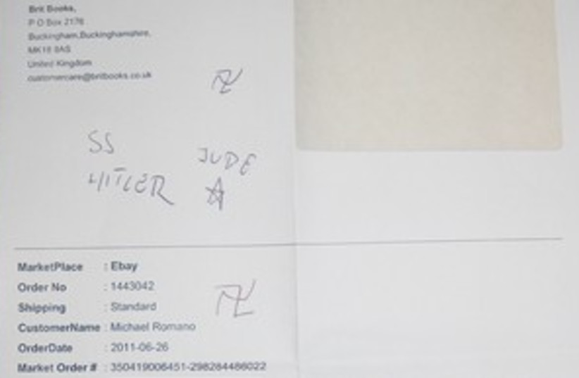 eBay bill with two swastikas 311 (photo credit: Courtesy)