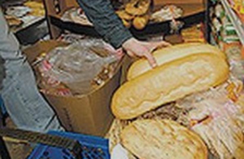 Bread 224.88 (photo credit: Ariel Jerozolimski [file])