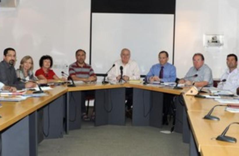 Trajtenberg Committee 'Rothschild Team' 311  (photo credit: Moshe Milner/GPO)