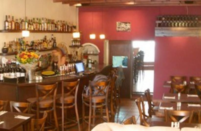 Alma restaurant Jerusalem 311 (photo credit: ITRAVELJERUSALEM TEAM)