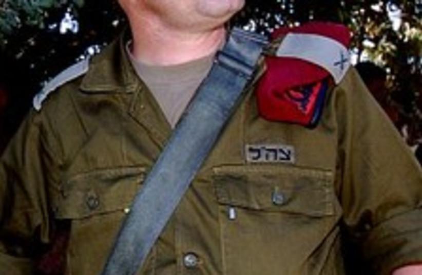 Hirsch 224.88 (photo credit: IDF [file])