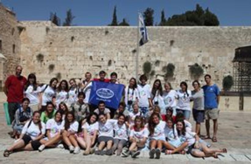 World ORT Jewish leadership program 311 (photo credit: Yitzhak Harrari)
