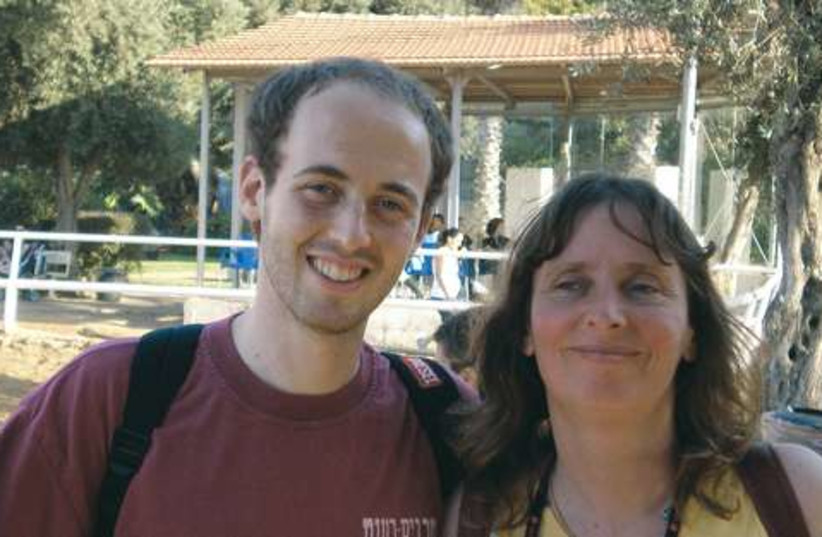 Ayala and Nir Katz: Nir was shot at age 26. (photo credit: Courtesy)