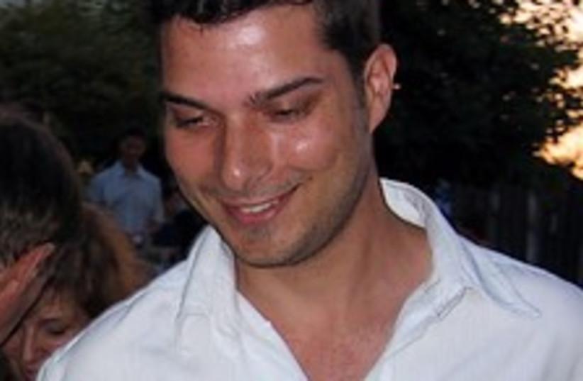 Asaf Waxman zl 224.88 (photo credit: IDF)