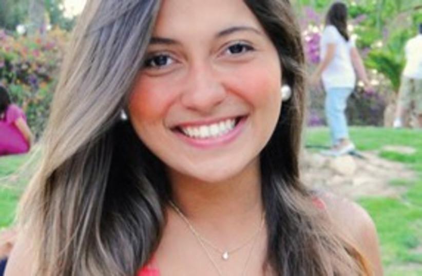 Sharon Cunha Hallelujah contestant (photo credit: courtesy)