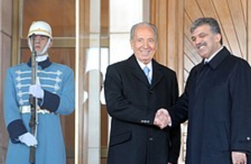 Gul Peres 224.88 (photo credit: GPO)