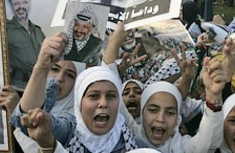 Gaza rally 224.88 (photo credit: AP)
