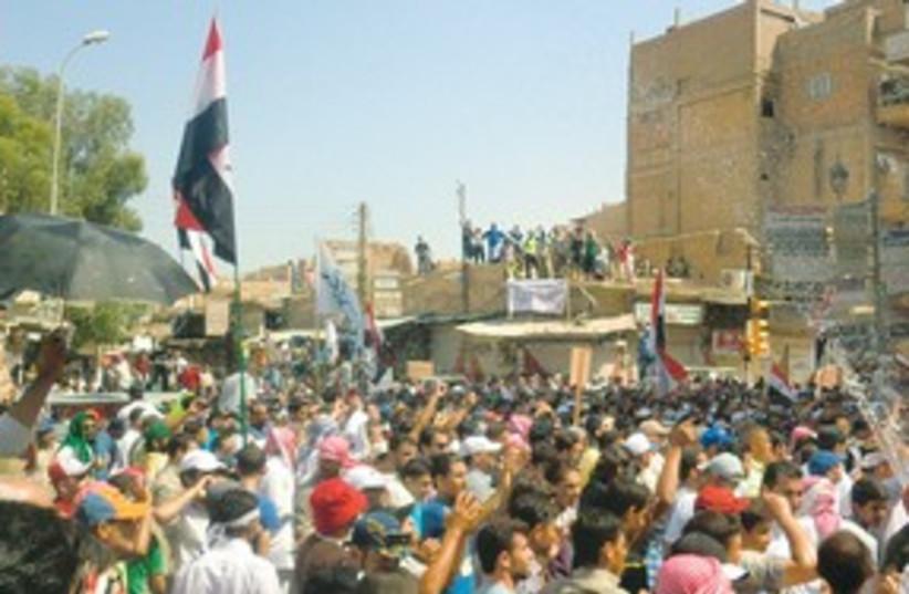 anti-Assad protest in Deir al-Zor 311 (photo credit: REUTERS)