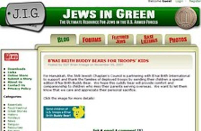 Jews in Green (photo credit: )
