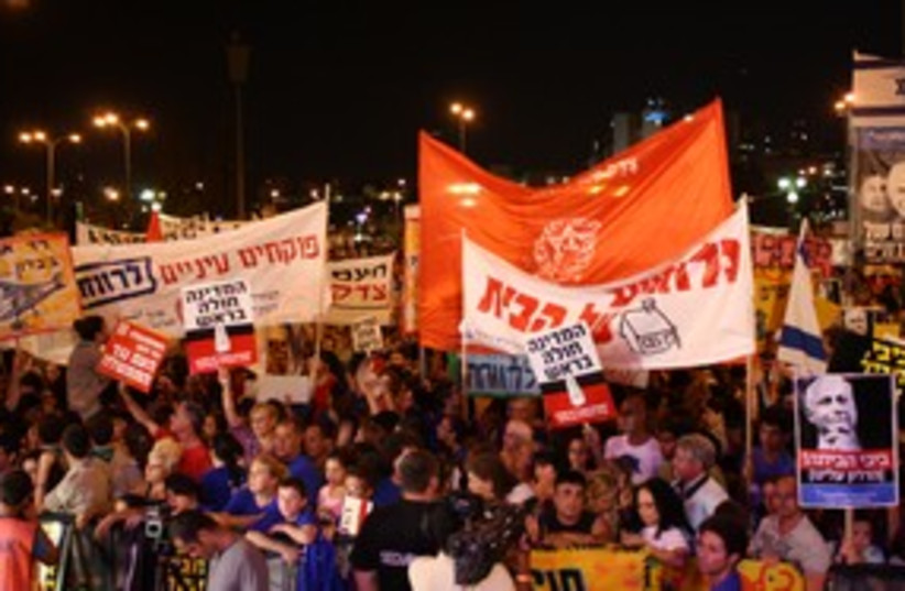 Beersheba Protest 311 (photo credit: Ben Hartman)