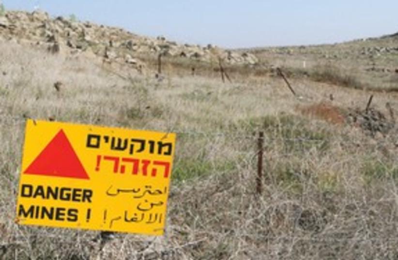 Minefield land mines Golan Heights 311 (photo credit: Ariel Jerozolimski)