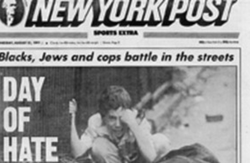 'NY Post' coverage of Crown Heights riots 311 (photo credit: Courtesy)