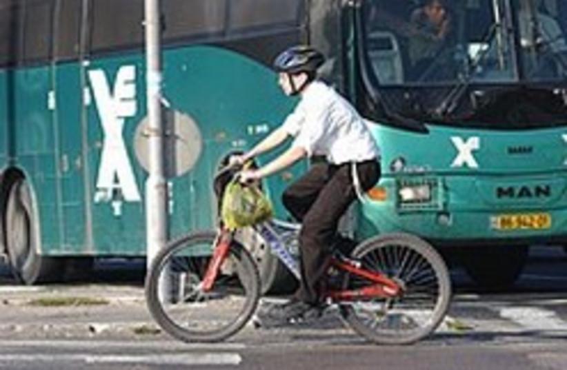 bicycle helmet 248 88 (photo credit: Ariel Jerozolimski)