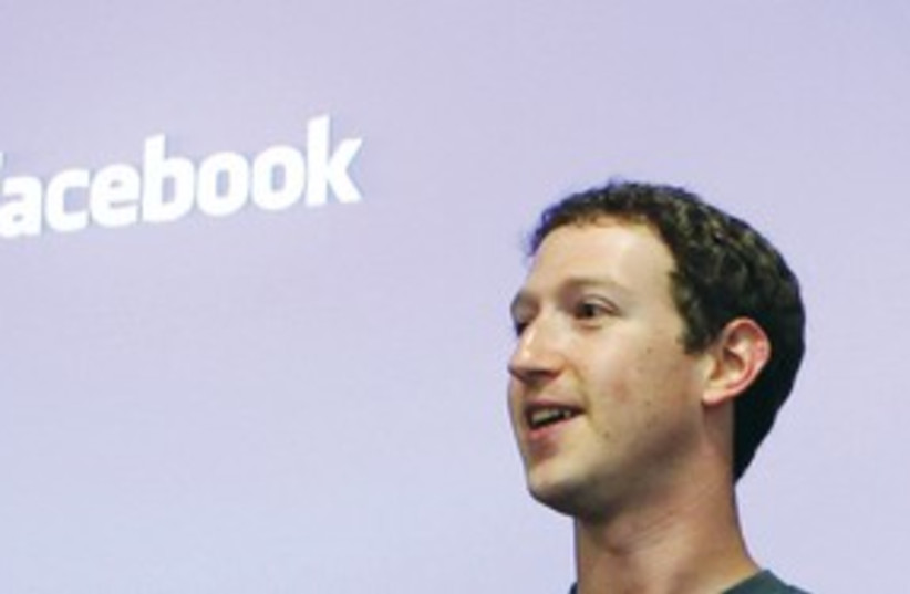 Facebook CEO Mark Zuckerberg 311 (photo credit: Courtesy)