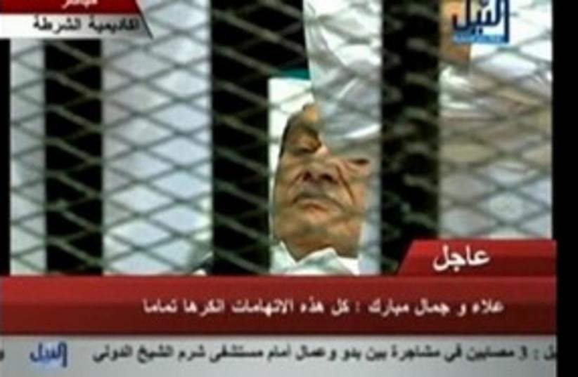 Mubarak trial 311 (photo credit: REUTERS)