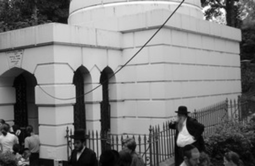 Motefiore synagogue 311 (photo credit: David Newman)