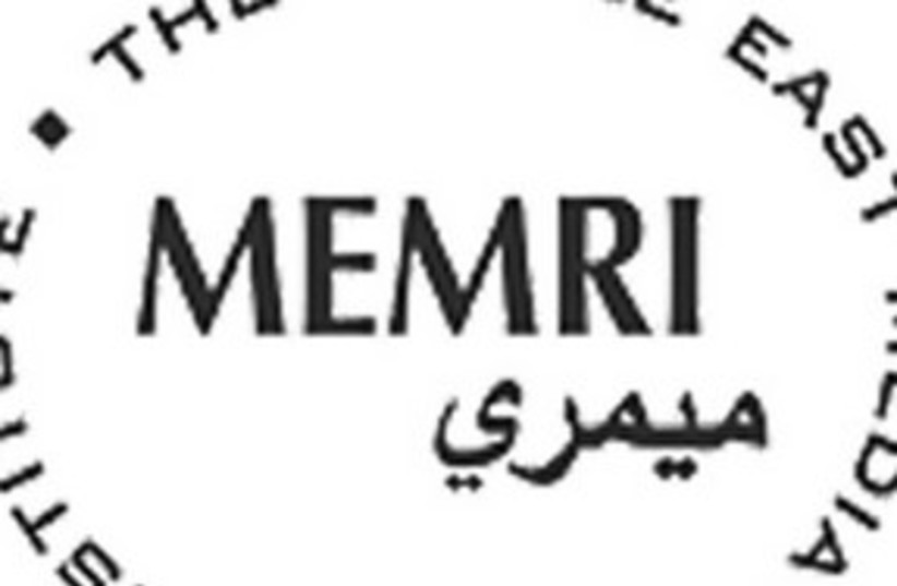 MEMRI logo311 (photo credit: Courtesy)