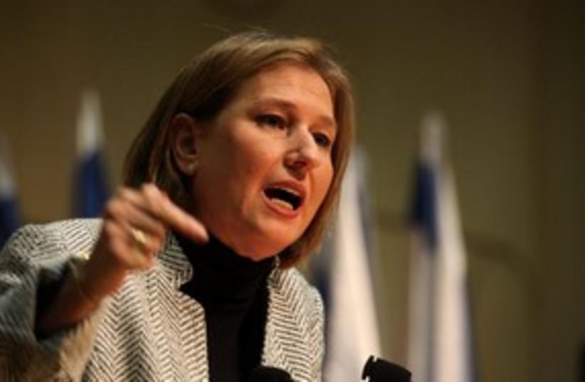 Opposition leader Tzipi Livni 311 (photo credit: Marc Israel Sellem)