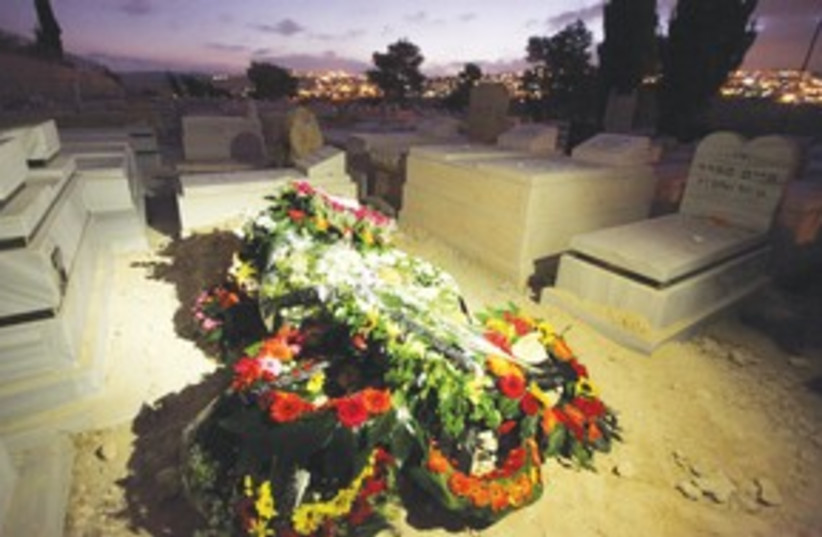 Maoz Funeral 311 (photo credit: Marc Israel Sellem)