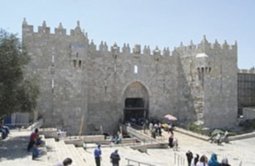 Damascus Gate 311 (photo credit: Israel Antiquities Authority)