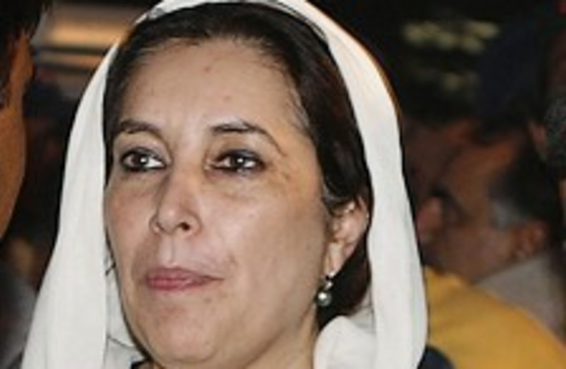 bhutto 224.88 (photo credit: AP [file])