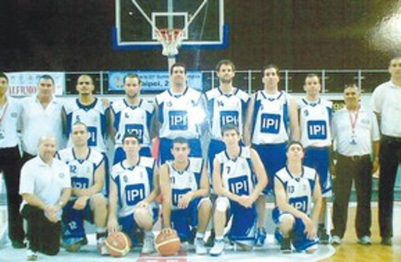 Deaf Basketball Team 311 (photo credit: Israel Deaf Sport Organization)