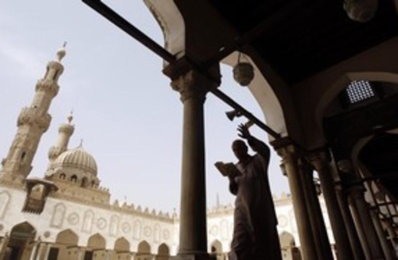 Al-Azhar Mosque in Cairo 311 (photo credit: Amr Dalsh / Reuters)