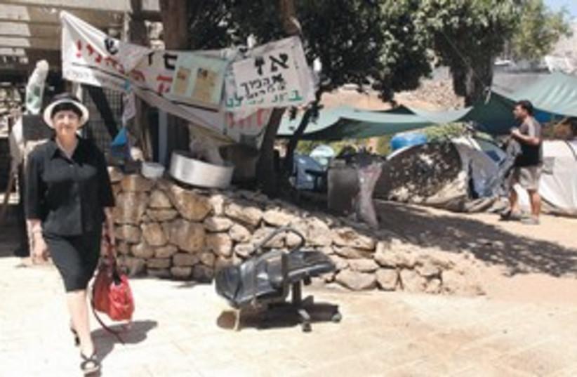 Bar Shalom 311 (photo credit: ADINA BAR SHALOM)