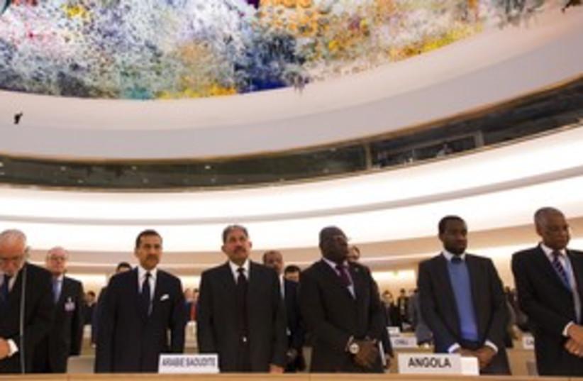 UN Human Rights Council_311 (photo credit: Reuters)