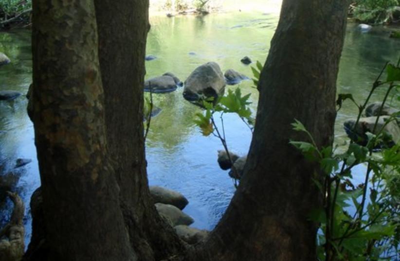 Zaki water hike 465 4 (photo credit: Yoni Cohen)