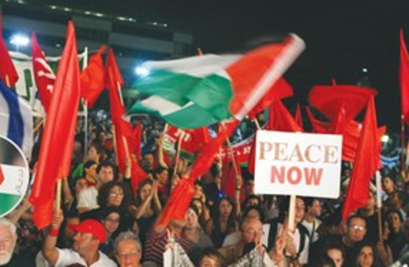 Left-wing protest in Tel Aviv 311 (photo credit: Reuters)