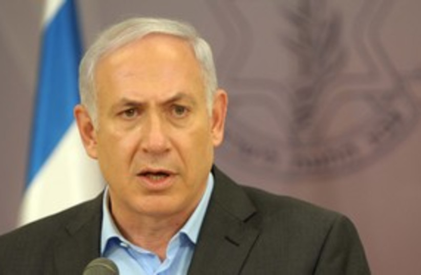 Prime Minister Binyamin Netanyahu after Eilat attack 311 (photo credit: GPO / Avi Ohayon)