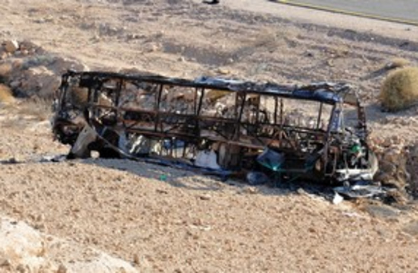 Bombed out Egged bus terrorism terror attack 311 (R) 2 (photo credit: Israel Defense Forces)