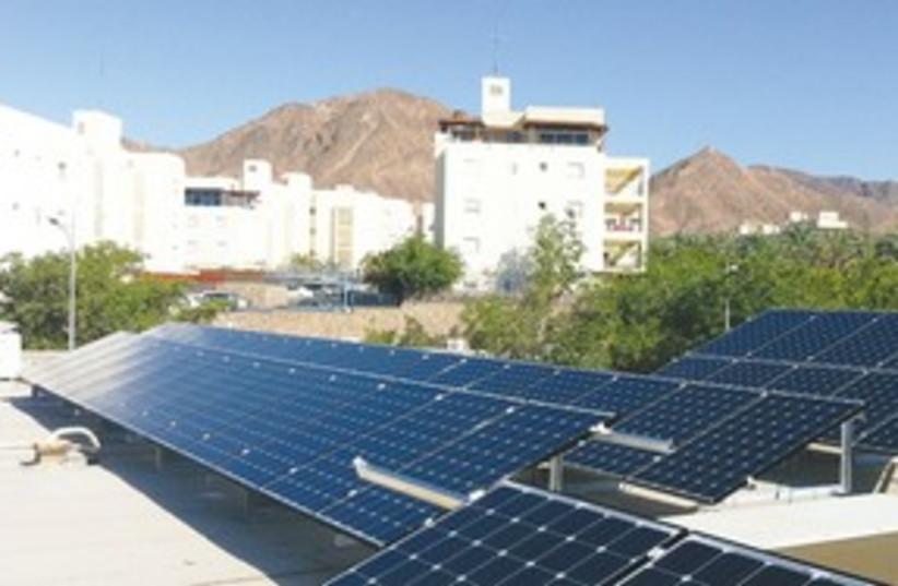 solar panel 311 (photo credit: Debby Communications)