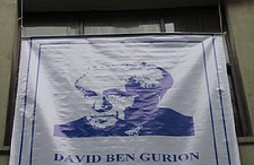 ben gurion home 224.88 (photo credit: Istanbul Consulate General)