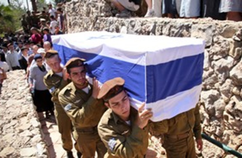 Eilat terror victims laid to rest 311 (photo credit: Isrphoto)