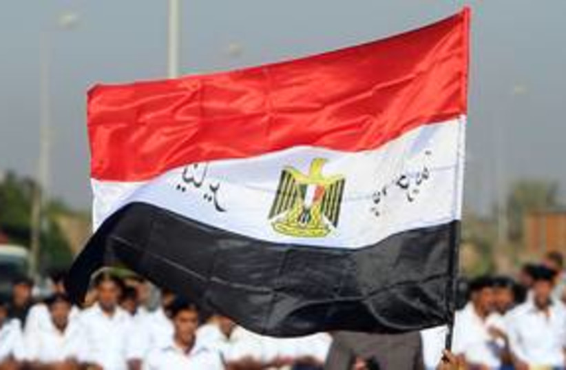 Egyptian flag 311 (R) (photo credit: Reuters)