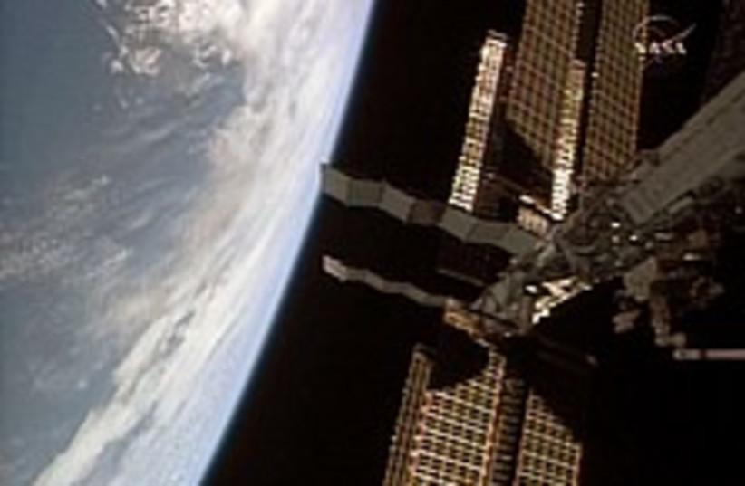 earth station 224.88 (photo credit: AP)