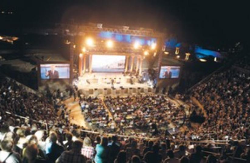 Beck Caesarea 311 (photo credit: George Lange)