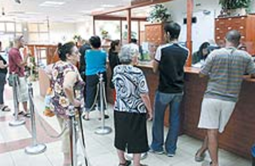 bank fee biz 88 224 (photo credit: Ariel Jerozolimski)