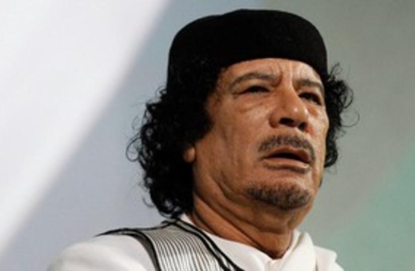 Libyan leader Muammar Gaddafi 311 (photo credit: REUTERS/Max Rossi/Files)