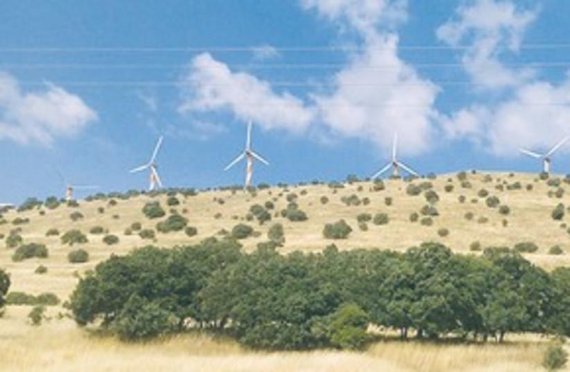 wind turbines, renewable energy 311 (photo credit: Courtesy)