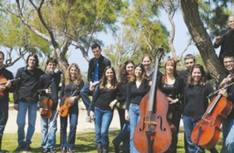 Soloist Ensemble 311 (photo credit: Courtesy)