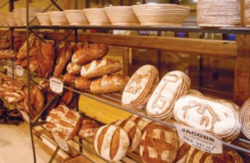 bread 311 (photo credit: Guy Hecht)