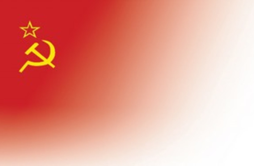 Soviet Russian hammer and sickle_311 (photo credit: Courtesy)