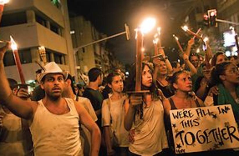 social protest silent march 311 (photo credit: REUTERS/ Nir Elias)