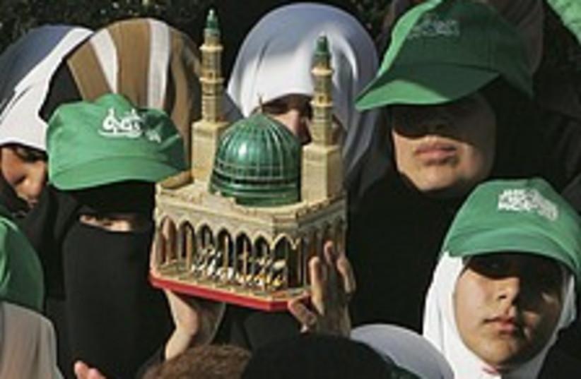 hamas protest 224 8 (photo credit: AP [file])