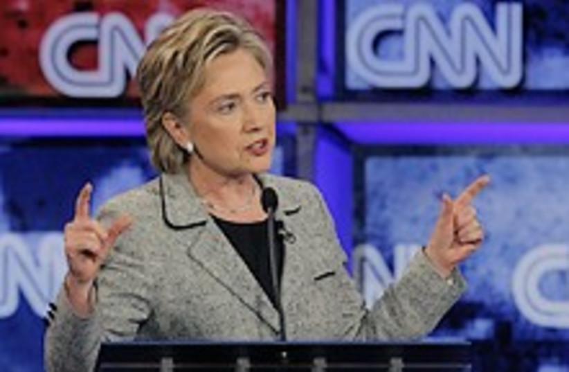 hillary debate 224.88 (photo credit: )